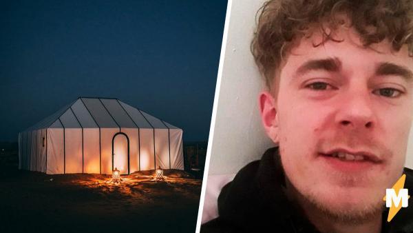 Сын жил в палатке 8 месяцев во дворе отца. Они прекрасно ладили, общаясь через стены, и дело было не в ссоре