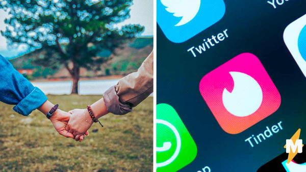 Девушка замэтчилась с парнем в Tinder. Она присмотрелась к его фото и поняла: их пара совпала ещё 13 лет назад