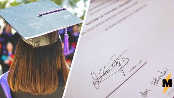 Выпускник показал свой диплом и создал тест на внимательность. В нём ошибка, и её сложно заметить сразу