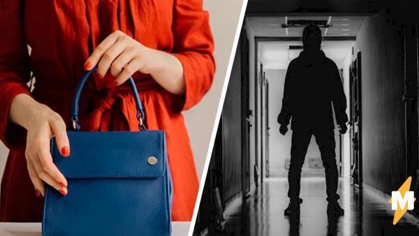 Вор украл у студентки сумку, но удивил её по-другому. Записка, которую он оставил - лучший пример антипикапа