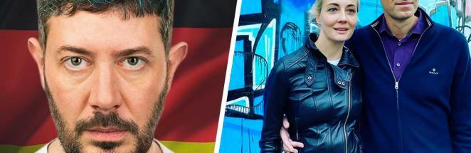 Артемий Лебедев нашёл фото немецкого гражданства Юлии Навальной. Потом сказал, что это фейк, но люди не поняли