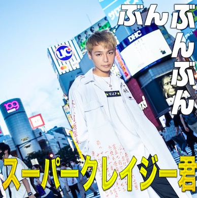 Японская молодёжь провела в совет города эксцентричного кандидата. Он разбил им сердце сразу после выборов