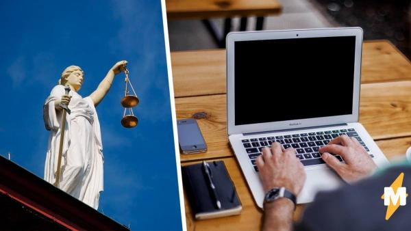 Недовольный клиент поплатился за разгромный отзыв в интернете. Резкие фразы стоили ему два миллиона рублей