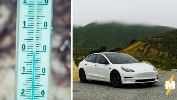 Парень показал, что будет с Tesla на морозе, и «разрушил» бренд. Не для фанов: они знают фишки Илона Маска