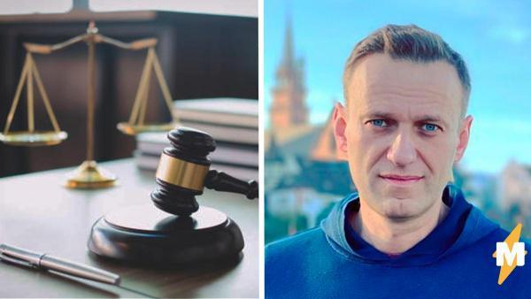 Алексей Навальный сказал последние слова, вспомнив Волан-де-Морта. Но магия не спасла от решения судьи
