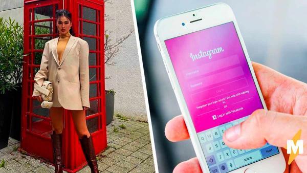 Блогерша показала, как выглядит в жизни и в инстаграме. Узнать её нереально, но можно поверить в колдовство