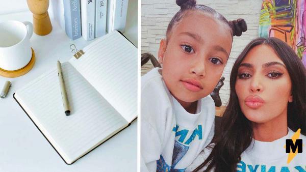 Ким Кардашьян показала записку от Норт, и фаны поняли, кем станет малышка. На фото креатив выше уровня Уэста