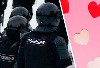 Люди узнали об акции в поддержку Алексея Навального 14 февраля, и мемы тут. Валентинки ОМОНу – лишь начало