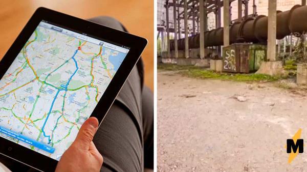Блогер прогулялся рядом с Чернобыльской АЭС в Google maps и нашёл нечто. Люди уверены – это отсылка к смертям