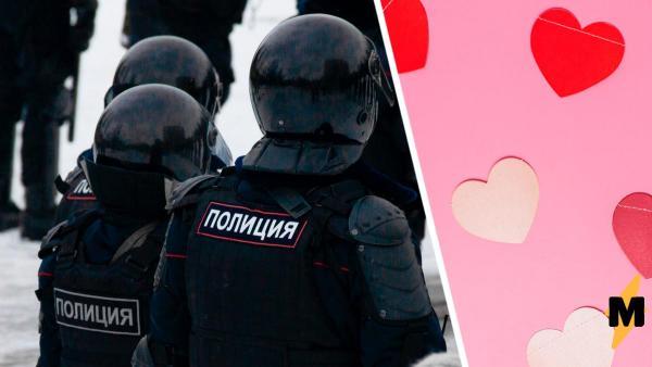 Акция в поддержку Алексея Навального пройдёт 14 февраля. И люди готовятся мемами, где дарят сердечки силовикам