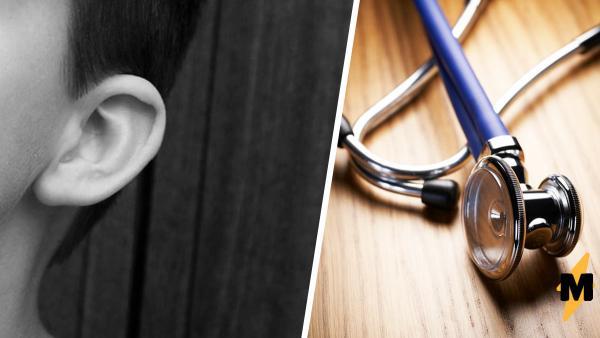 Ребёнок жаловался на боль в ухе и врач выяснил причину. Теперь кое-кого ждёт серьёзный разговор с родителями