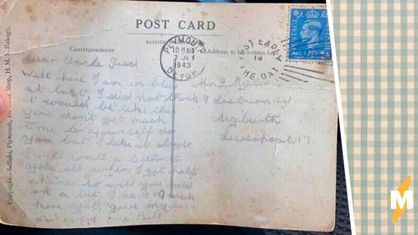 Ветеран думал, что потерял письмо, но он просто отправил его в будущее. Послание получили спустя 78 лет