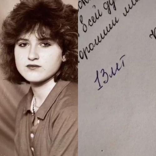 Тиктокерша показала старые фото маминых подружек. Угадать, сколько им лет, не получится даже с 1000-й попытки