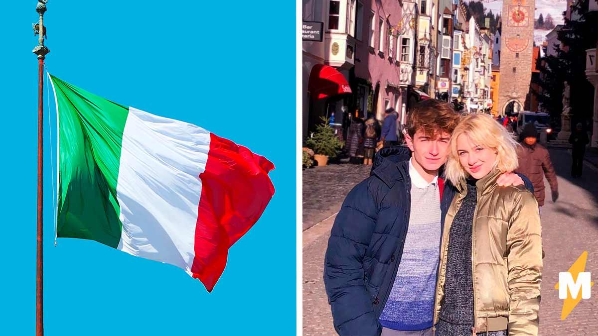 Иностранец рассказал, какие русские блюда популярны в Италии. Бабули напряглись  они родились не в той стране