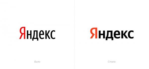 """У """"Яндекса"""" новый логотип, а у людей уже наготове мемы. Ведь даже символ компании поправился за зиму"""
