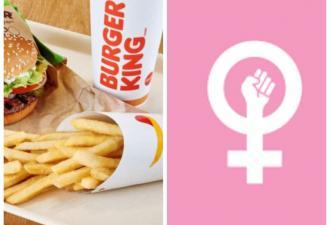 «Бургер Кинг» объявили: место женщин на кухне. Исправились быстро, но лучше не стало