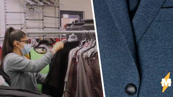 Жена пожертвовала куртку мужа, а он вернул её себе обратно. Узнав, что было в кармане, вы бы поступили так же