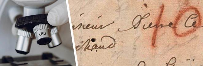 Прочесть письмо, не открывая его. Учёные показали лайфхак на записке из XVII века, и это находка для шпиона