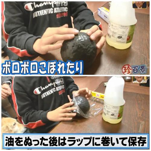 Сколько волос сбривает мужчина за 10 лет. Студент показал на своём примере и, кажется, всем нам лучше присесть