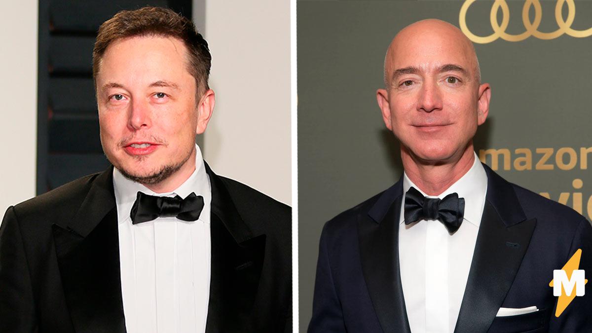 Люди увидели старое совместное фото Илона Маска и Джеффа Безоса. Они поняли: по такой паре плачут фанфики