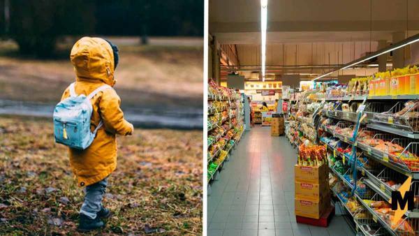 Малыш потерял в супермаркете лопату, а мама её нашла. Но вернуть игрушку она не может, ведь это теперь товар
