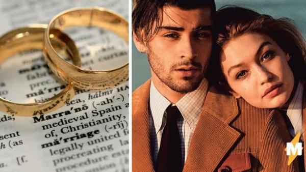 Фаны узнали, что Зейн Малик и Джиджи Хадид поженились. Но радовались недолго, ведь коллега певца оговорилась