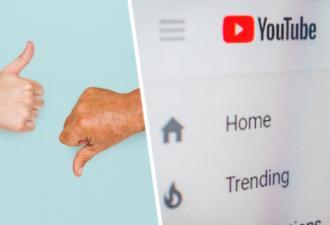 YouTube отменяет дизлайки, но люди уже переиграли хостинг. Они придумали, как поставить заветный «палец вниз»