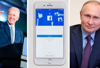 Одна фраза, четыре фамилии — и переводчик Google выбрал любимого президента. И нет, это не Владимир Путин