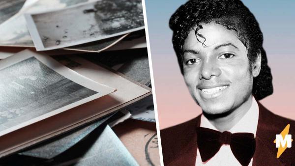 Девушка увидела фото своей тёти в детстве, а там рядом с ней Майкл Джексон. Но таким его мало кто узнает