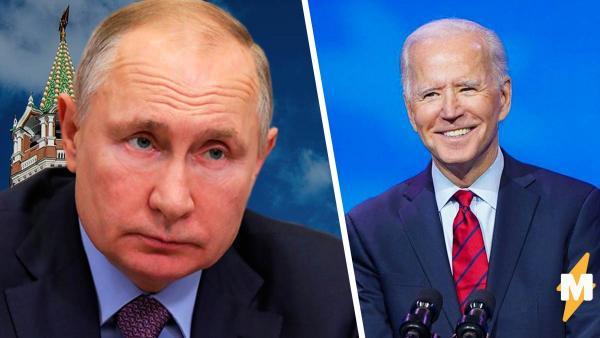 Владимир Путин прокомментировал обвинения Джо Байдена детской поговоркой. Люди