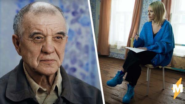 Ксения Собчак взяла интервью у Скопинского маньяка.