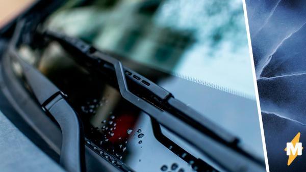 Блогер сел в машину и попал на далёкий север. Это иллюзия, доказывающая, что у природы есть талант художника