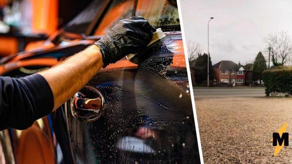 Водитель так помыл машину, что она исчезла. И это не магия вне Хогвартса, а впечатляющая оптическая иллюзия