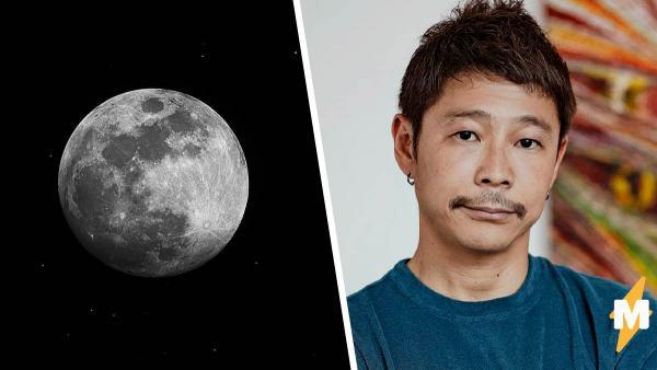 Миллиардер предложил всем желающим полететь с ним на Луну. Но кандидатам нужно соответствовать двум критериям