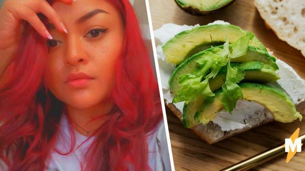 Блогерша придумала, как быстро сделать тост с авокадо и люди напряглись. Лайфхак рабочий, но подойдёт не всем