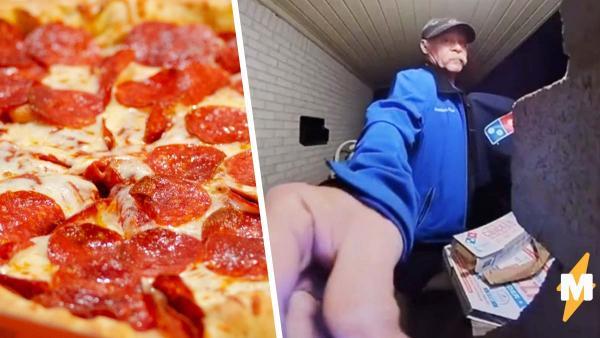 Курьер уронил пиццу и заказывать еду после такого больше не захочется. Но люди не злятся, а совсем наоборот