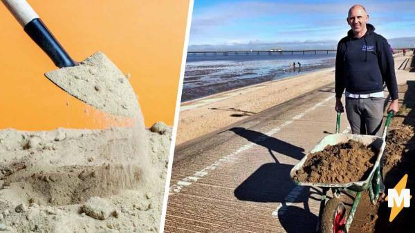 Столяр убрал песок с дорожки, но в чат вошли чиновники. Они объяснили: два месяца уборки - лишь первый левел