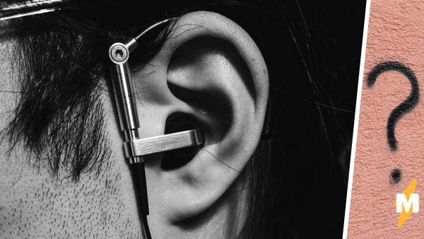 Реддитор показал свои уши, и к природе появились вопросы. Чтобы слушать музыку, два наушника ему ни к чему