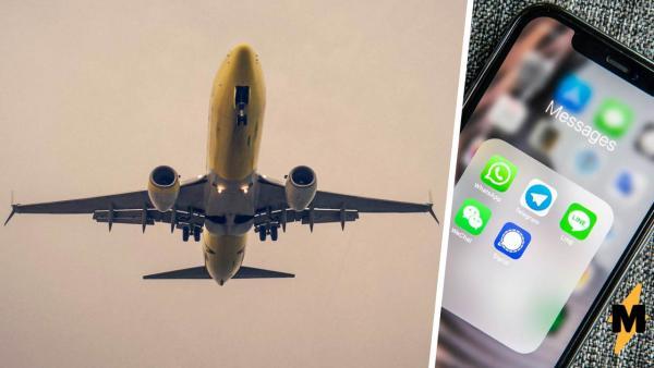 Пассажирам рейса на телефоны пришёл мем с Путиным, но не смешной. Настолько, что самолёт развернули в воздухе