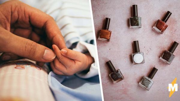 Мама сделала крохотной дочке маникюр, и эти ногти не забыть.