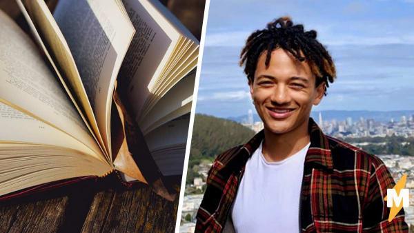 Мальчик научился читать только в 13 лет и не поверил в реальность. Отойти он смог только через 7 лет