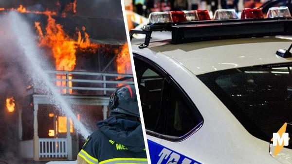 Полиция 9 лет не могла раскрыть дело о серии пожаров - неспроста. Пострадавшие знали врага и даже ему доверяли