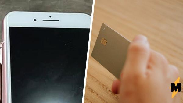 """""""Теперь ясно, почему доставка так стоила"""". Покупатель получил айфон, но чтобы его поднять, надо быть великаном"""