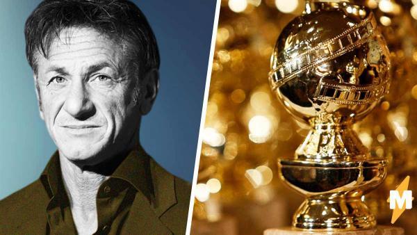 """Шон Пенн пришёл на """"Золотой глобус"""" и удивил внешностью. Ведь такой актёр - все мы по утрам на удалёнке"""