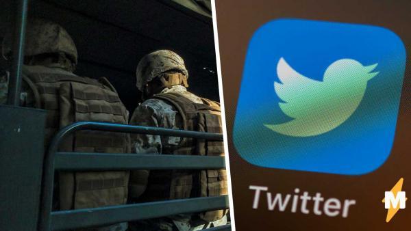 Военные США запостили набор символов и посеяли панику. Знакомьтесь, ваш новый пароль (и мем)