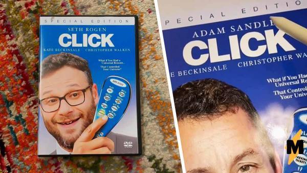"""Блогер поменял лицо Сета Рогена на Адама Сэндлера на постере к фильму """"Клик"""". Люди запутались, потом поверили"""