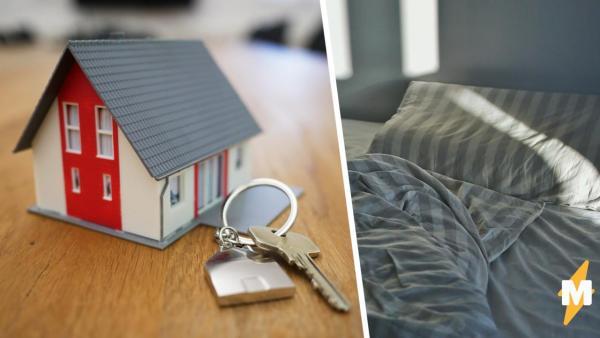 Врач узнал, что сосед продаёт дом, и решил взглянуть на интерьер. Не зря - кровать выдала предателя в его доме