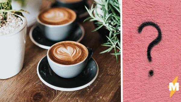 Тиктокер варит кофе из чеснока и васаби. Его реакция после дегустации – живое воплощение боли
