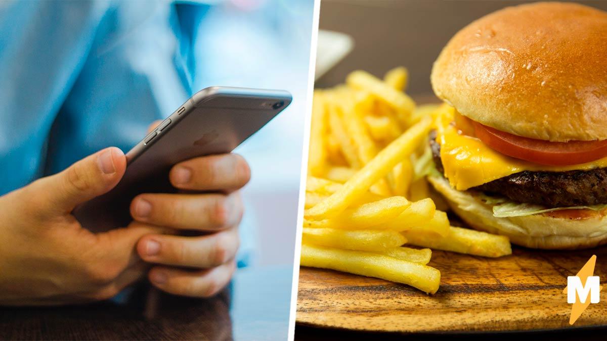 Блогер хотел еды из ресторана за рекламу, но просил слишком много. Ответный пранк от владельцев ему не забыть