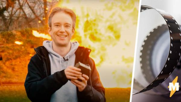 Блогер наглядно объяснил разницу между взрывами в кино и реальности. Секрет в бензине, огне и дыме